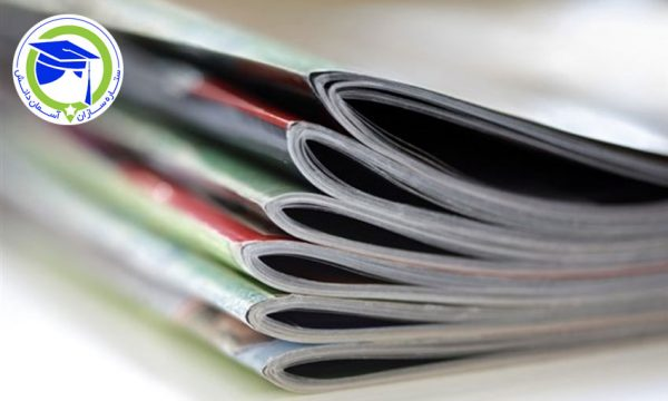 List-of-Iranian-journals-for-publication-2018